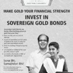 Sovereign gold bond launch